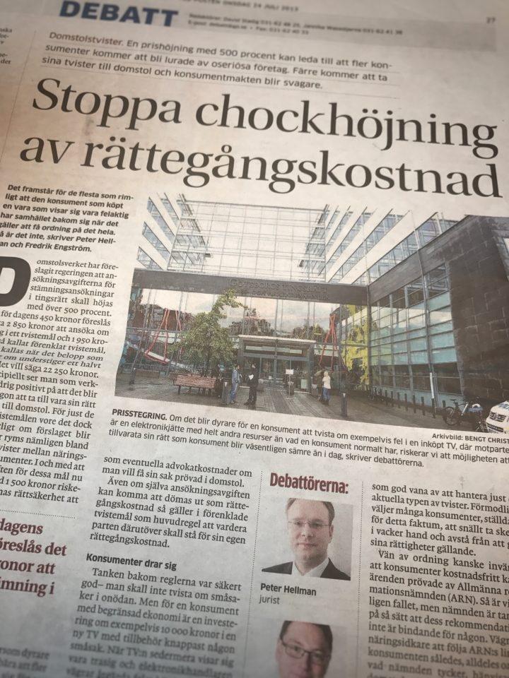 Peter Hellman och Fredrik Engström medverkar i GP och DN angående Domstolsverkets förslag om höjda ansökningsavgifter
